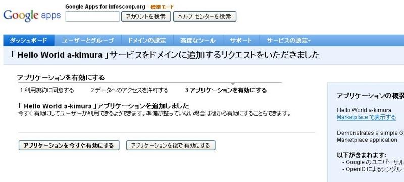 f:id:a_kimura:20100403122700j:image