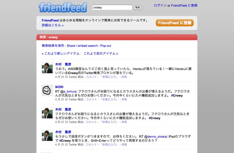 f:id:a_kimura:20110429203142p:image