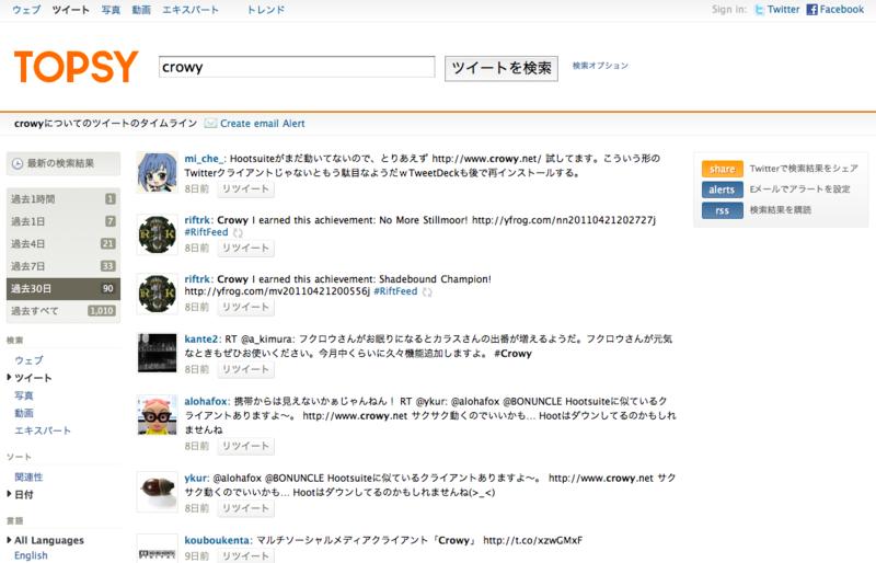 f:id:a_kimura:20110429203144p:image