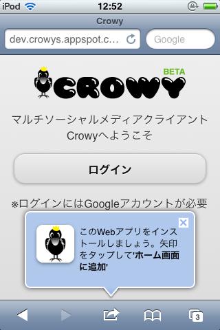 f:id:a_kimura:20110507130707p:image