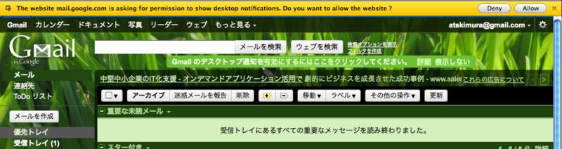f:id:a_kimura:20110520124408p:image