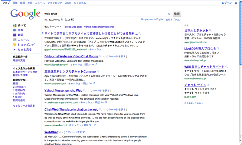 f:id:a_kimura:20110530090914p:image