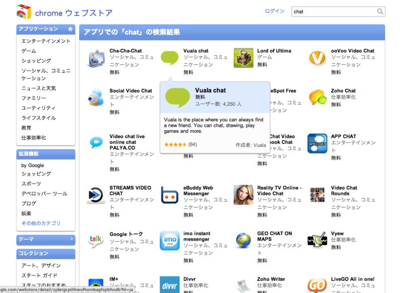 f:id:a_kimura:20110530090915p:image