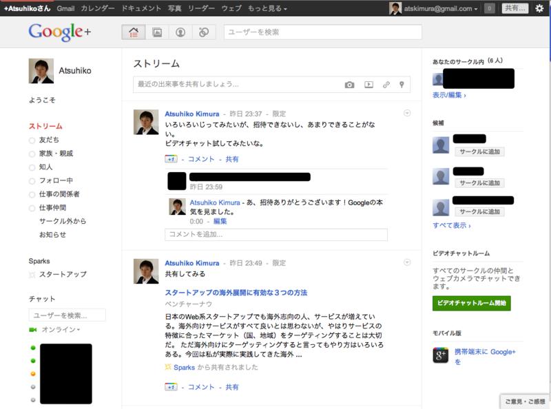 f:id:a_kimura:20110630015721p:image