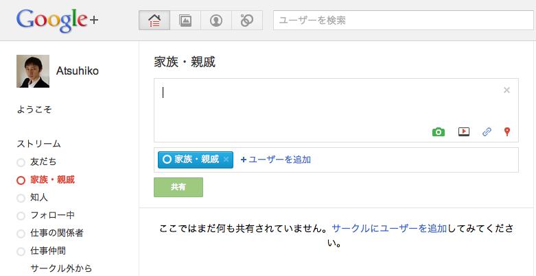 f:id:a_kimura:20110630020507p:image
