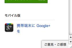 f:id:a_kimura:20110630020508p:image