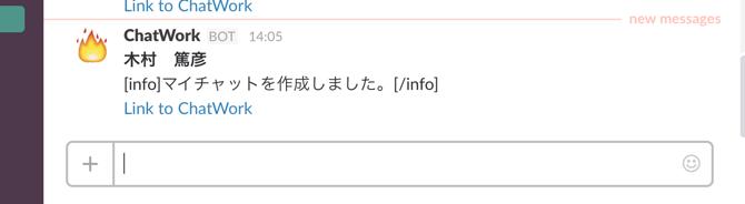 f:id:a_kimura:20160705140602p:plain