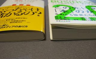 f:id:a_matsumoto:20101204022341j:image