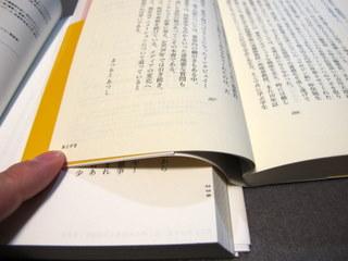 f:id:a_matsumoto:20101204022433j:image