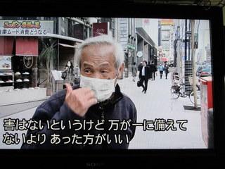 f:id:a_matsumoto:20110325015614j:image