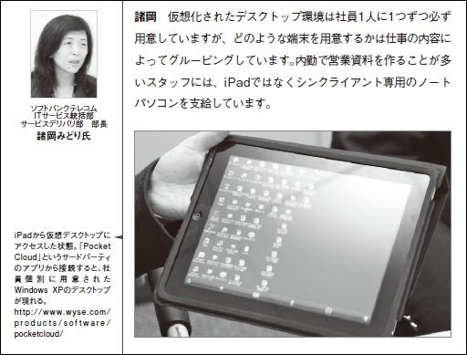 f:id:a_matsumoto:20110527175013j:image
