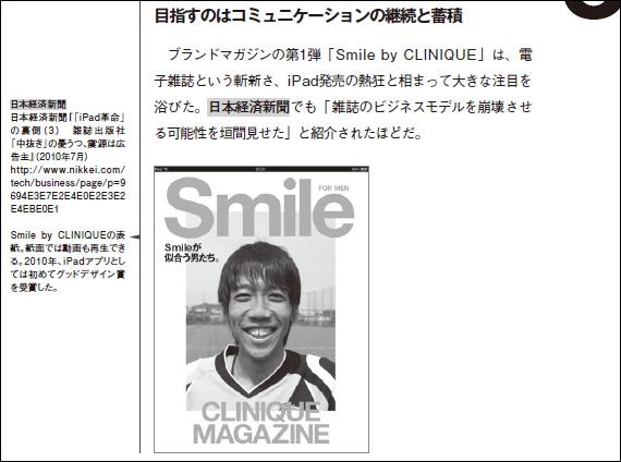 f:id:a_matsumoto:20110527180148j:image