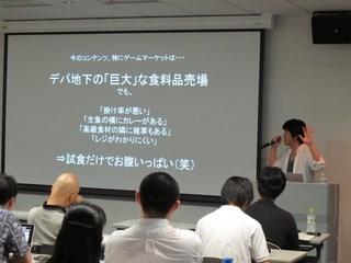 f:id:a_matsumoto:20110622200903j:image