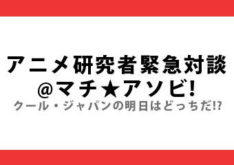 f:id:a_matsumoto:20140426174808j:image