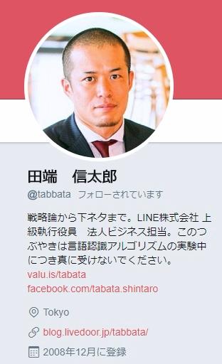 f:id:a_matsumoto:20170903085939j:plain