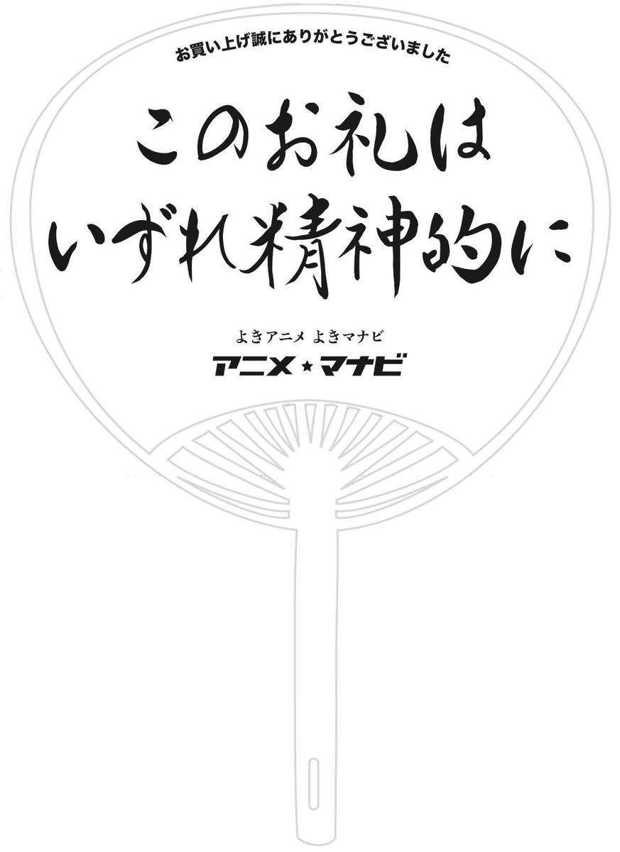 f:id:a_matsumoto:20190809190752j:plain