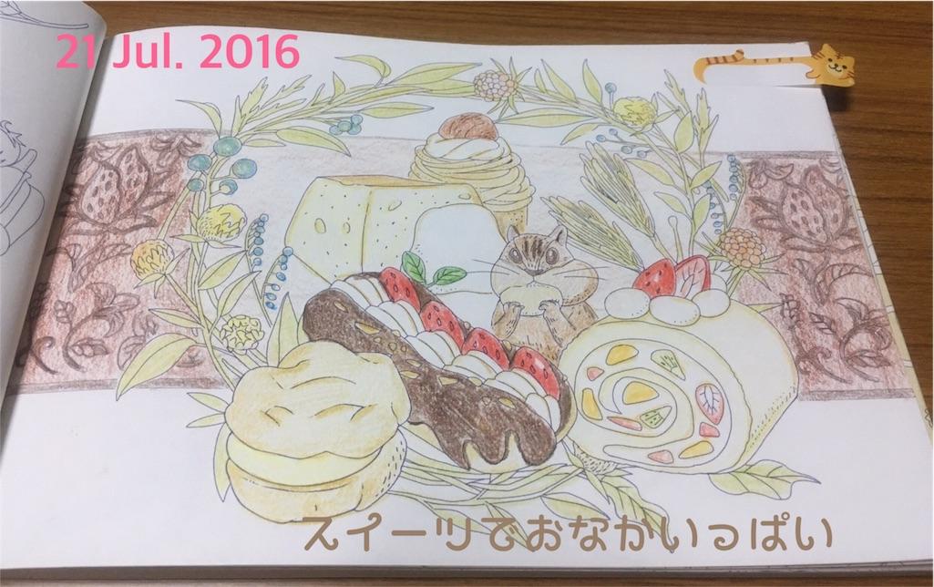 f:id:a_nurie:20160911013633j:image