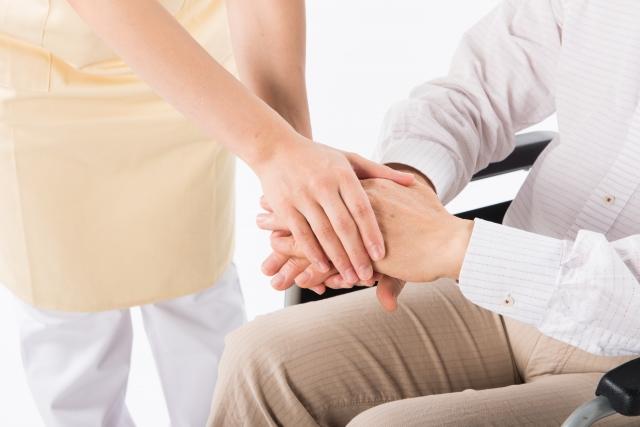 介護職の定年