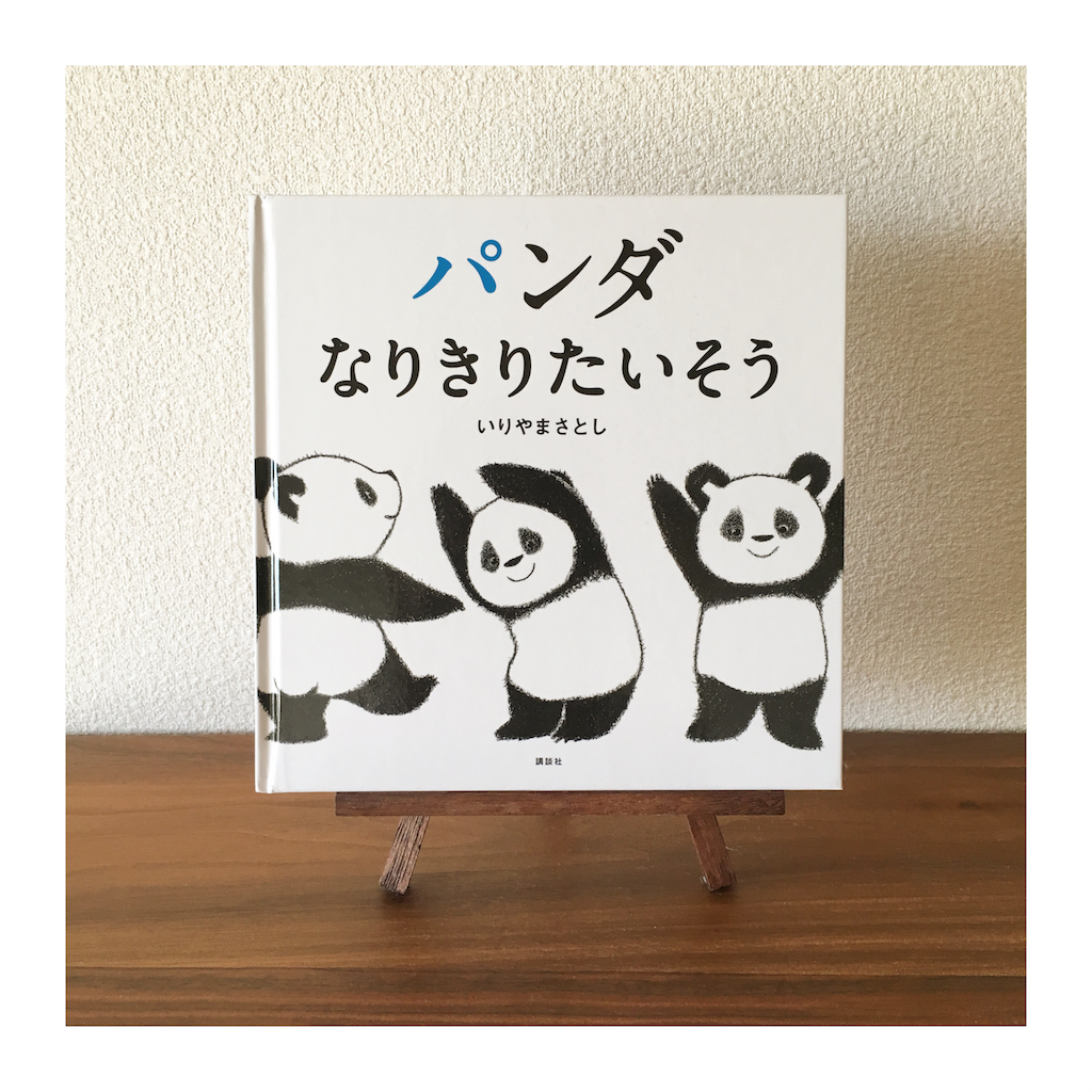 f:id:a_oyatsu:20161015161840p:image