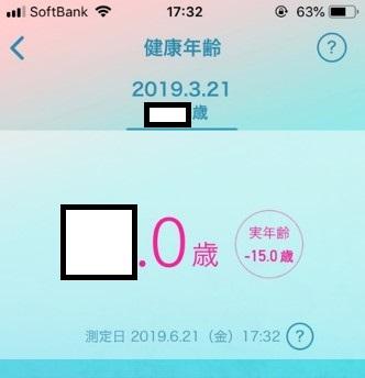 f:id:a_shioda:20190927160858j:plain