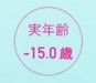 f:id:a_shioda:20190927160932j:plain