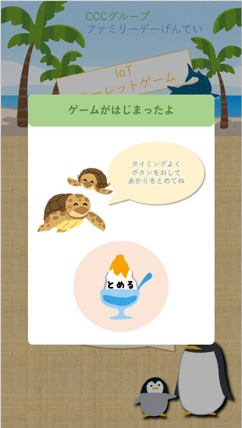 f:id:a_shioda:20191017160020p:plain