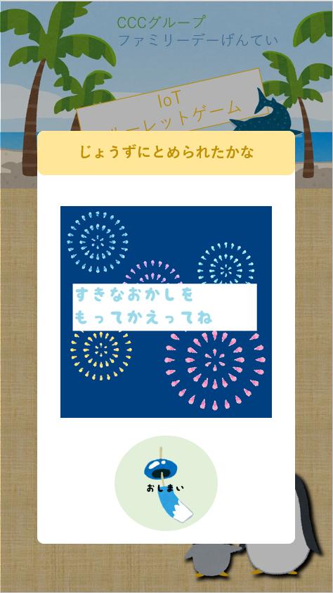 f:id:a_shioda:20191017160117p:plain