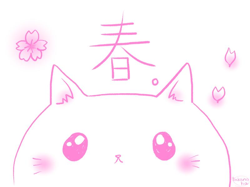 f:id:a_takanoha:20170405113619p:plain