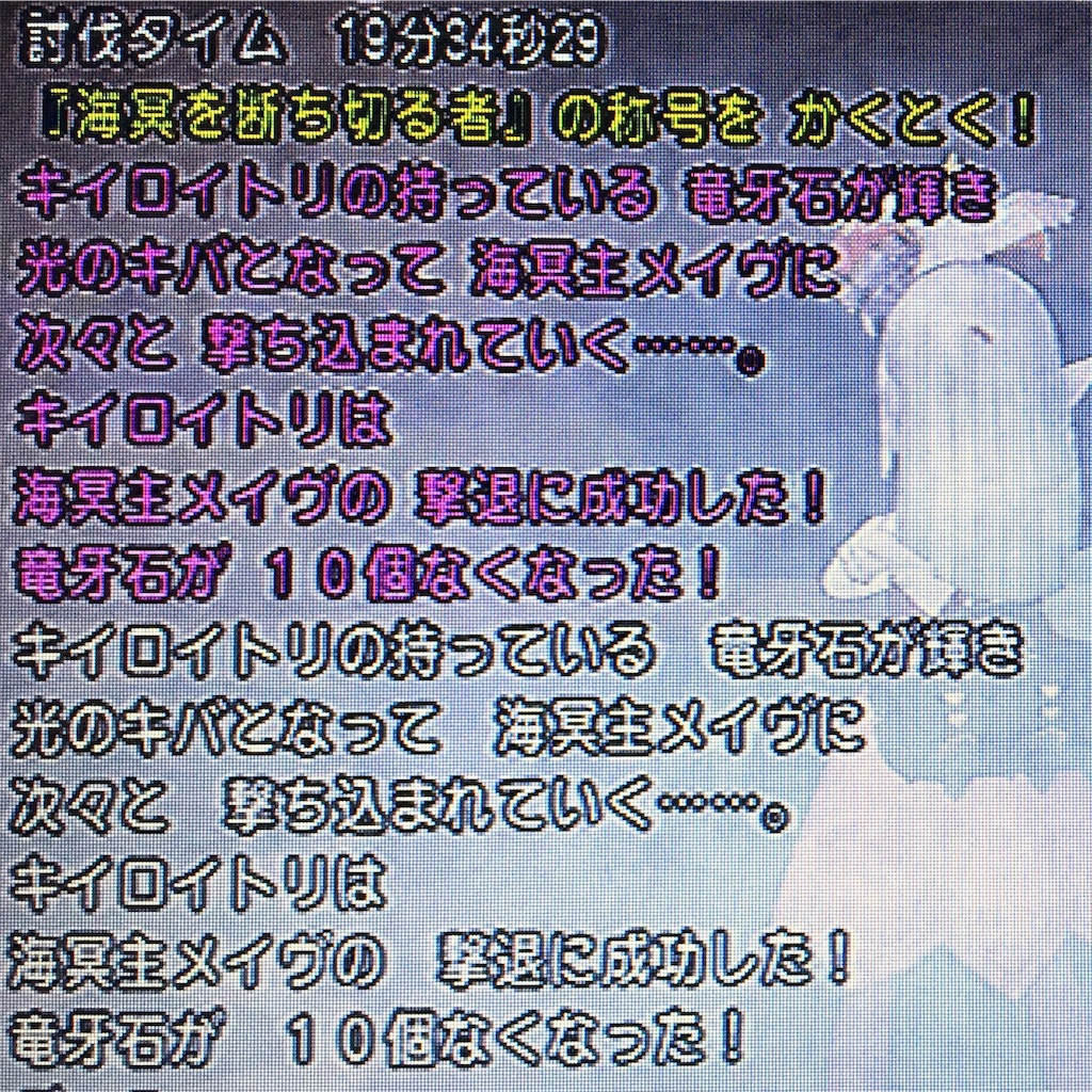 f:id:a_yellow_bird:20190618081523j:image