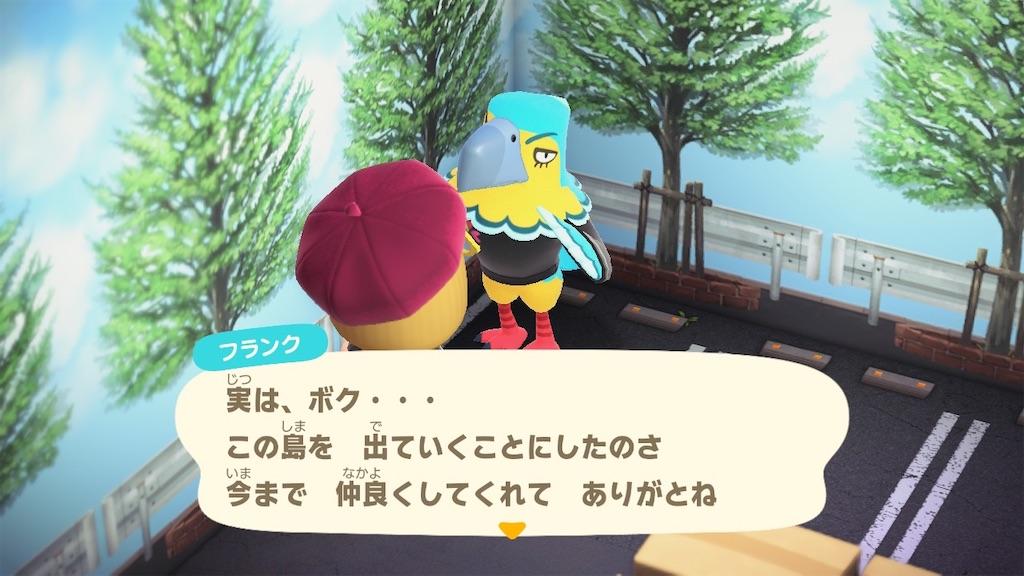 f:id:a_yellow_bird:20200917112902j:image