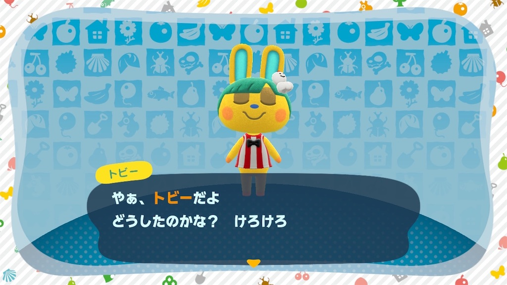 f:id:a_yellow_bird:20210508085801j:image