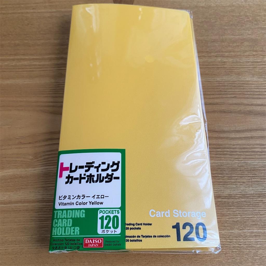 f:id:a_yellow_bird:20210508085812j:image