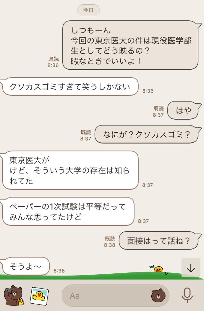 f:id:aa_kamimura:20180804103244j:plain