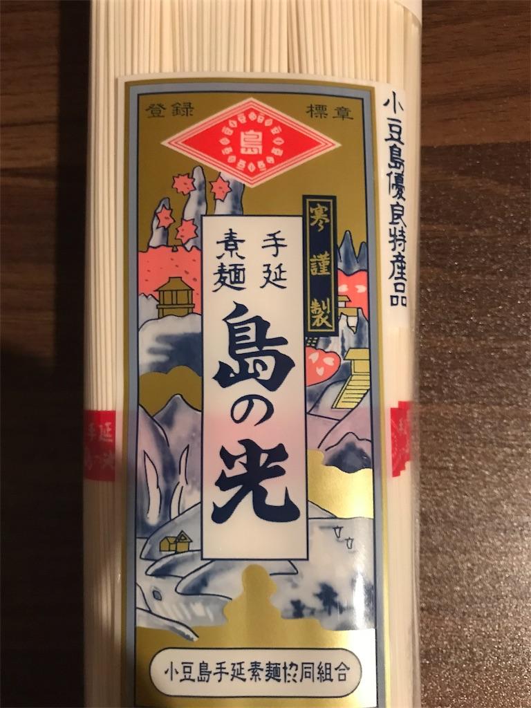 f:id:aa_kamimura:20180813202656j:image