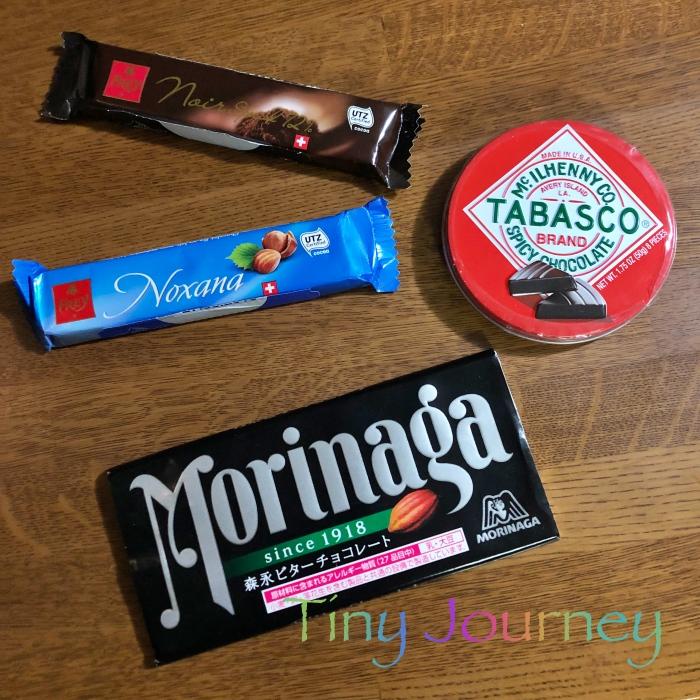 板チョコやチョコバー