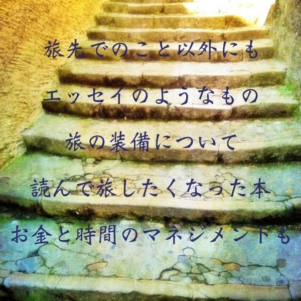 明るい階段