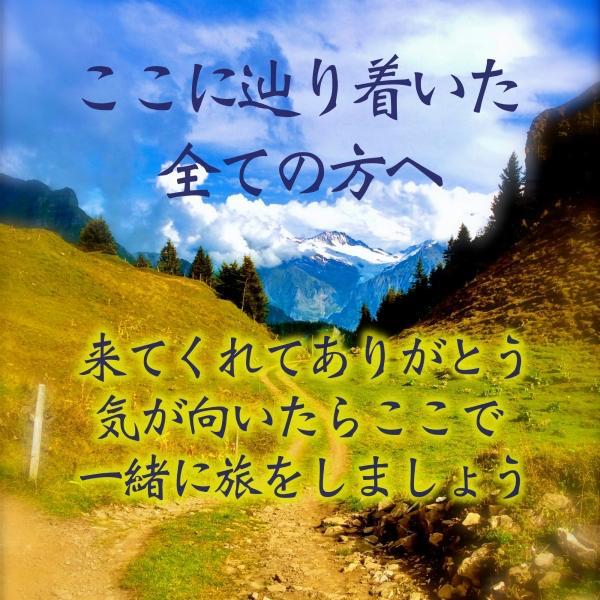 どこまでも続きそうな道と遠くに見える山