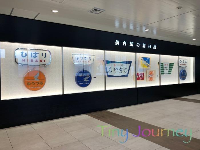 JR仙台駅構内のヘッドマーク展示