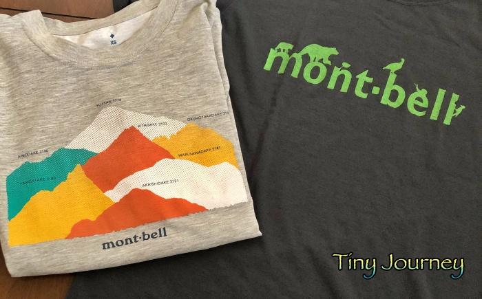 お気に入りの2枚のTシャツ