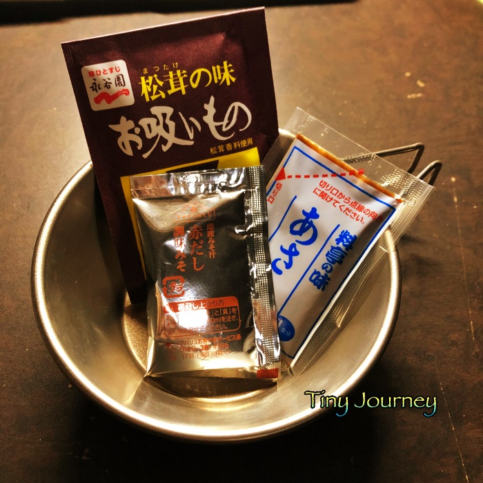 味噌汁の味噌と粉末のお吸い物の素
