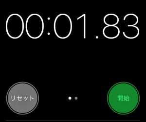 計測時間1分83秒