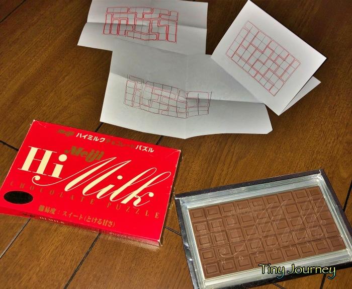 チョコレート型パズル