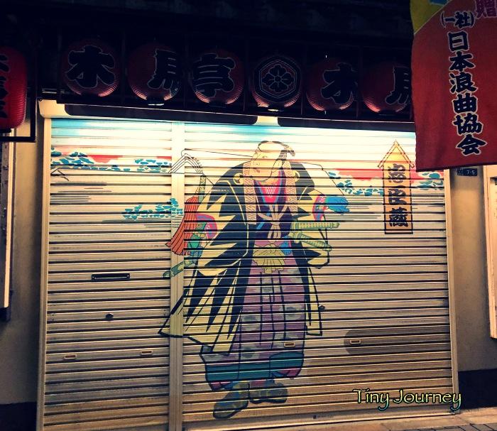 商店街のシャッターに描かれた絵