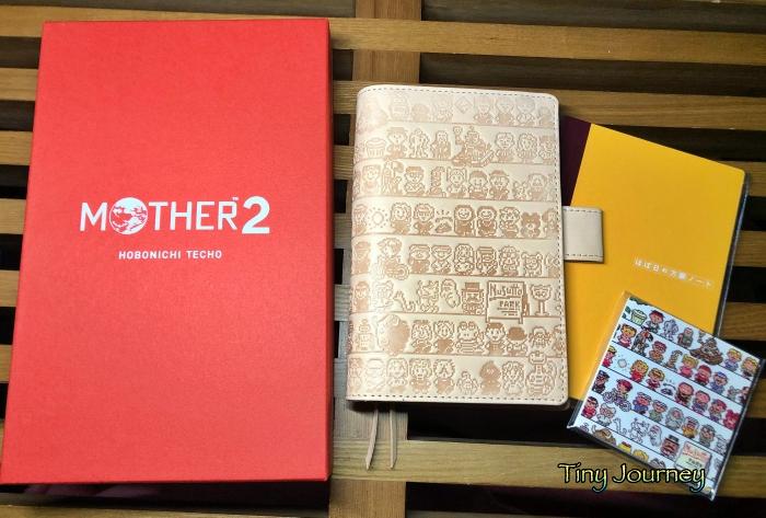 mother2シリーズのほぼ日手帳カバー『CAST』レザーバージョン