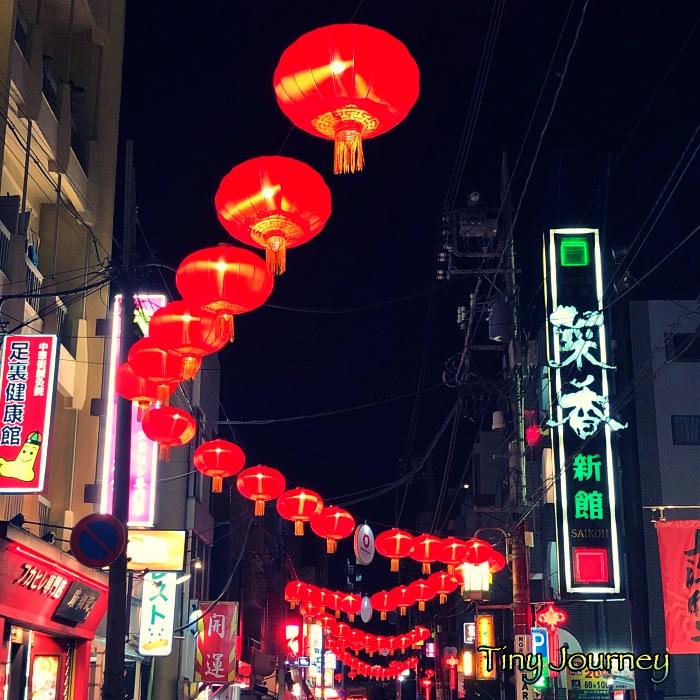 横浜中華街の赤い灯り