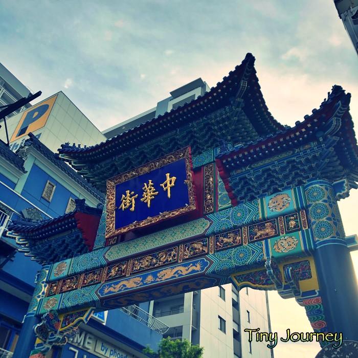 横浜中華街の入り口のゲート