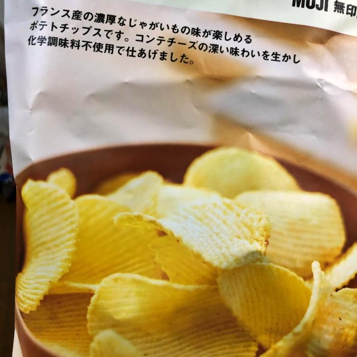 コンテチーズのポテトチップスのパッケージ