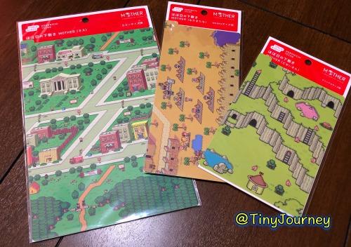 ほぼ日手帳『MOTHER2』の3種の下敷き