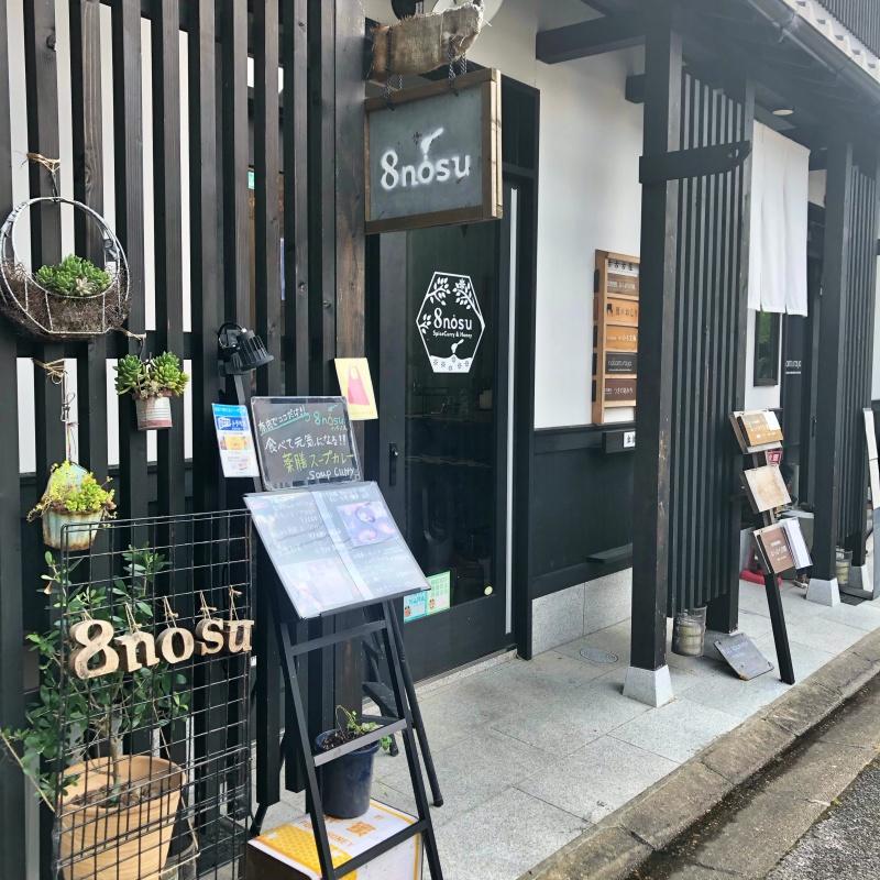 お店の名前を沢山表示し、多肉植物が飾られた8nosuさんへの入り口