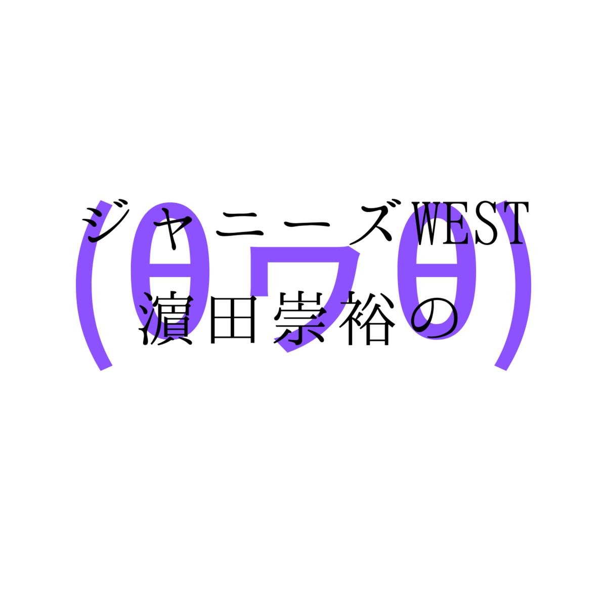 f:id:aaa___zzz:20201218204155p:plain